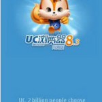 Free Download Uc Browser 8.3 For Andorid & for Symbian Mobile.