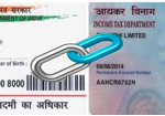 How to Link Aadhar Card & PAN Card in 2 minutes – VERY IMPORTANT