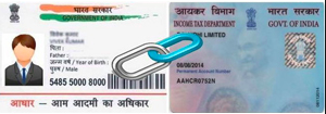 Link aadhaar and pan card